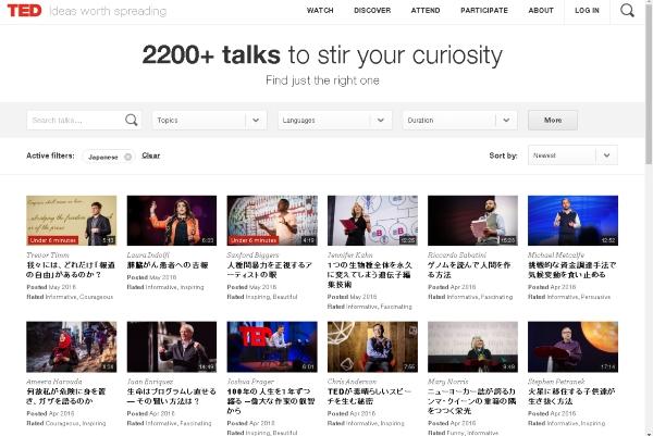 TEDウェブサイト