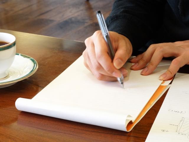 ペンとノートで勉強
