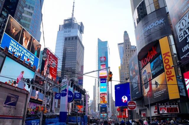 ニューヨーク市