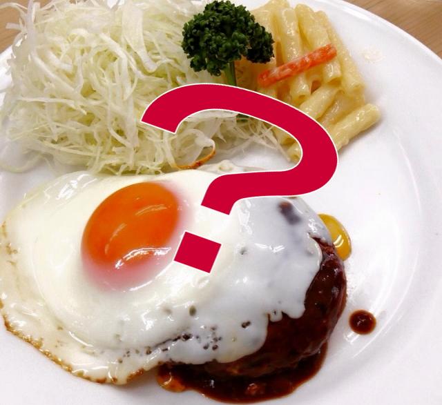 目玉焼きは英語で何て言うの?海外旅行のレトランで恥をかかないために調理法別にまとめました