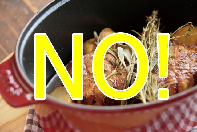 イギリス料理がまずい理由。私が経験した衝撃の激マズ料理6つを紹介します。