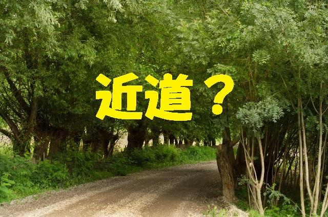 英語を話せるようになるための最短方法は何でしょうか?