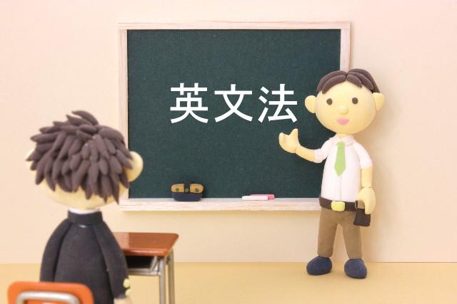 試験対策の勉強と、英会話のための勉強