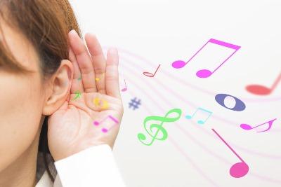 音楽を聴く耳