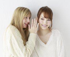 日本人と外国人の女性