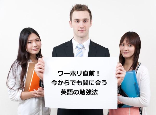 外国人男性と二人の日本人女性